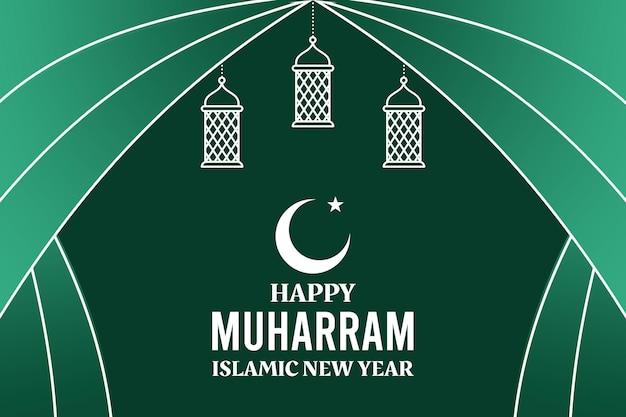 Glücklicher muharram islamischer hijri-neujahrshintergrund laternenvektorillustration muslimisches gemeinschaftsfest