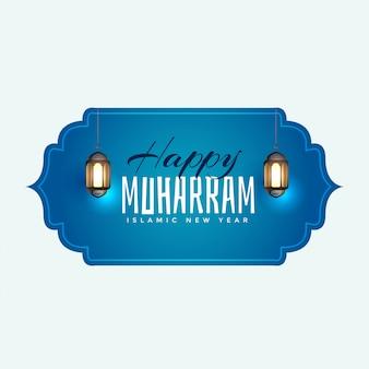 Glücklicher muharram islamischer hintergrund mit hängenden lampe