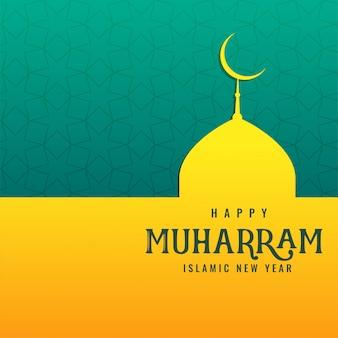 Glücklicher muharram islamischer moscheenhintergrund
