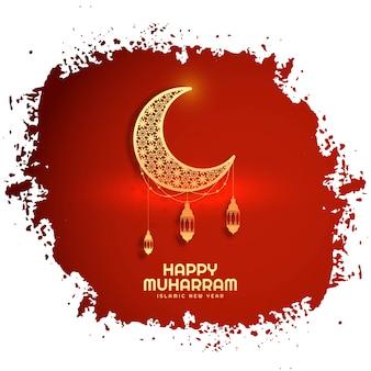 Glücklicher muharram schöner hintergrund
