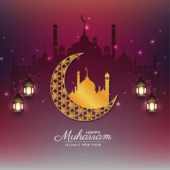 Glücklicher muharram und islamischer religiöser festhintergrundvektor des neuen jahres