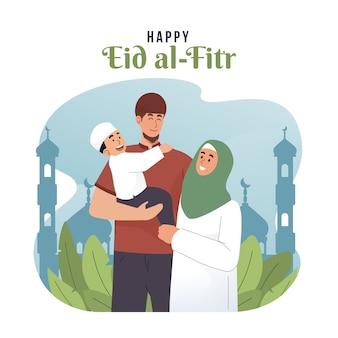 Glücklicher muslimischer mann mit seinem sohn und seiner frau. eid mubarak flache zeichentrickfigur abbildung