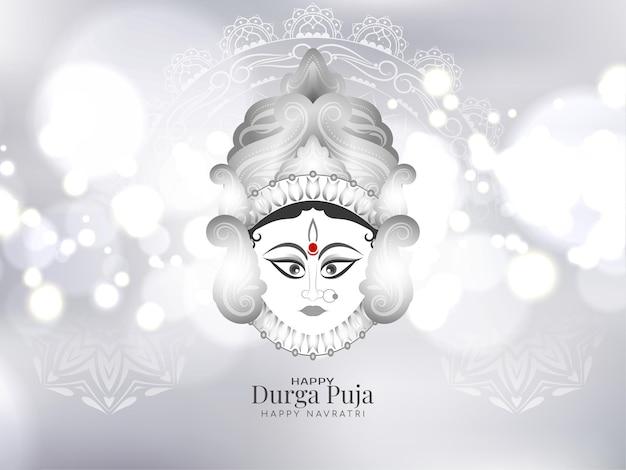 Glücklicher navratri- und durga-puja-festival-bokeh-stil-hintergrundvektor