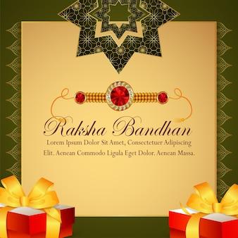 Glücklicher raksha-bandhan-feierhintergrund