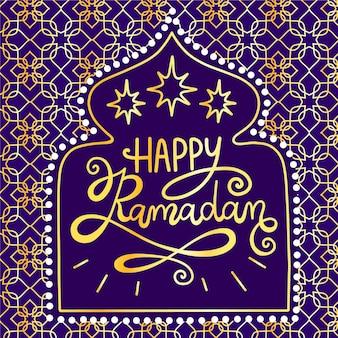 Glücklicher ramadanhintergrund