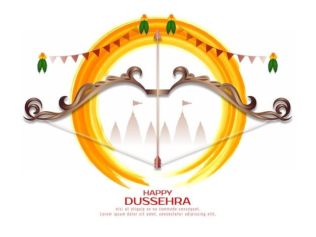 Glücklicher religiöser dekorativer hintergrundvektor des dussehra-festivals