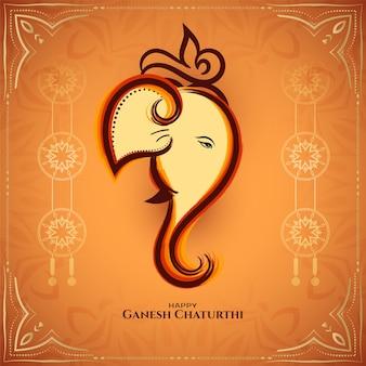Glücklicher religiöser grußhintergrundvektor des ganesh chaturthi festivals