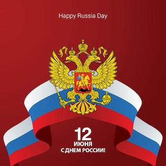 Glücklicher russland-tag