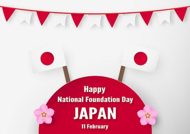 Glücklicher tag der nationalen stiftung