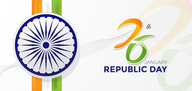 Glücklicher tag der republik am 26. januar