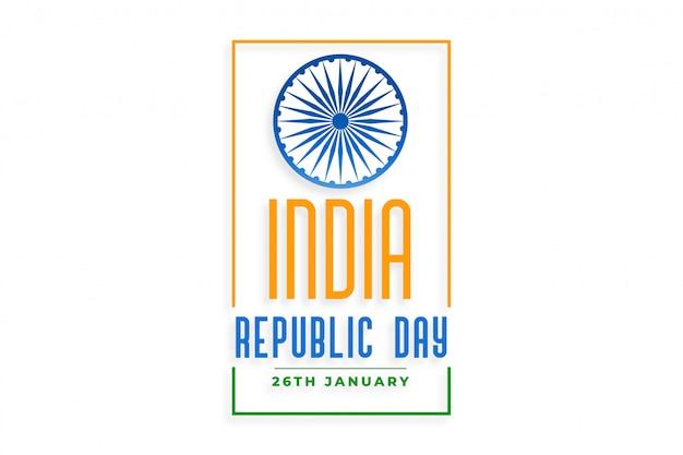 Glücklicher tag der republik-feiertagshintergrund indiens