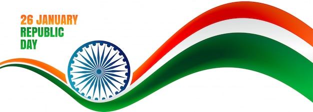 Glücklicher tag der republik in indien