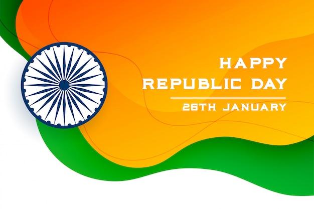 Glücklicher tag der republik kreativer fahne indiens