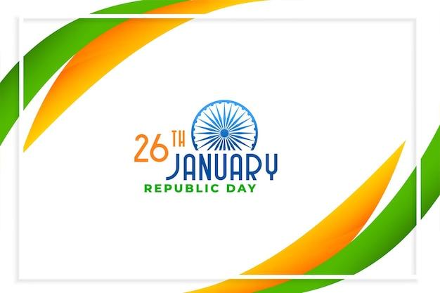Glücklicher tag der republik von indien elegantes design