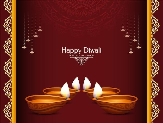 Glücklicher traditioneller indischer festivalhintergrund diwali