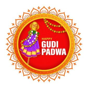 Glücklicher ugadi gudi padwa grußkartenhintergrund mit verziertem kalash Premium Vektoren