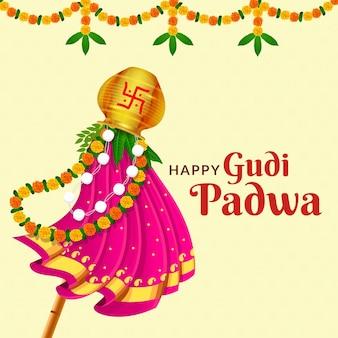Glücklicher ugadi gudi padwa grußkartenhintergrund mit verziertem kalash
