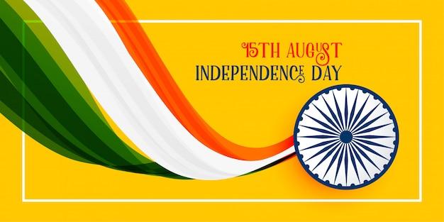 Glücklicher unabhängigkeitstag der indien-fahne