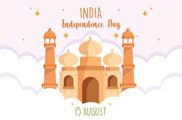 Glücklicher unabhängigkeitstag indien, 15. august feier taj mahal