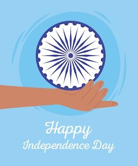 Glücklicher unabhängigkeitstag indien, hand, die rad blaue hintergrundillustration hält