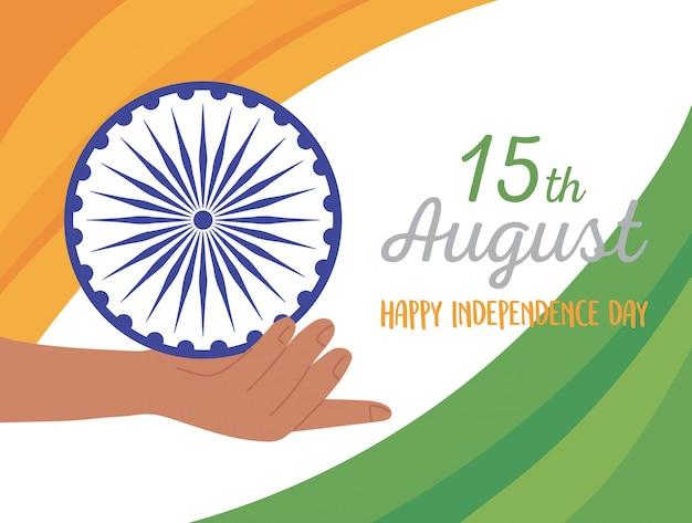 Glücklicher unabhängigkeitstag indien, hand, die radfahnenhintergrundillustration hält