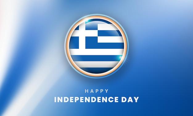 Glücklicher unabhängigkeitstag von griechenland-banner mit griechischem 3d-flaggenkreis