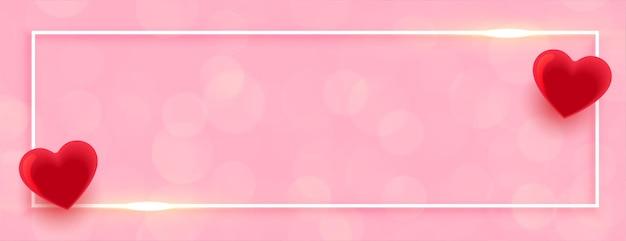 Glücklicher valentinstag breiter rahmen mit textraum