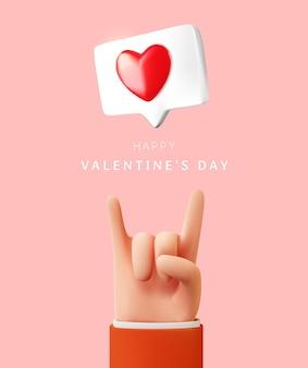 Glücklicher valentinstag mit liebeshandzeichen und liebesbotschaftsillustration