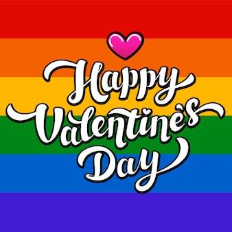 Glücklicher valentinstag-schriftzug auf regenbogenhintergrund