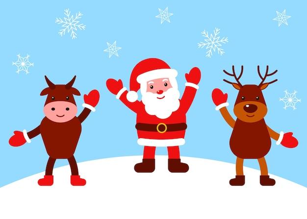 Glücklicher weihnachtsmann, hirsch und stier winken hände. weihnachtsfiguren.