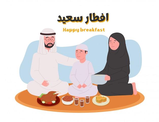 Glückliches arabisches familien-iftar-abendessen