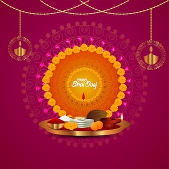 Glückliches bhai dooj puja thali