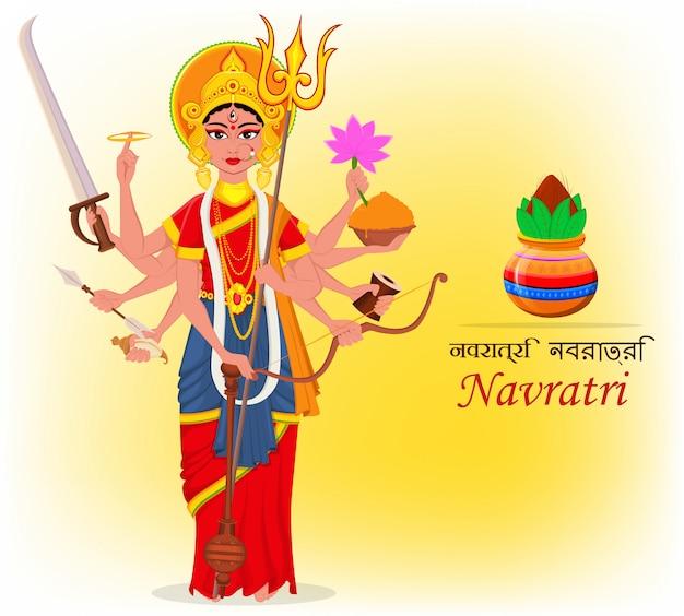 Glückliches chaitra navratri oder vasanta navratri
