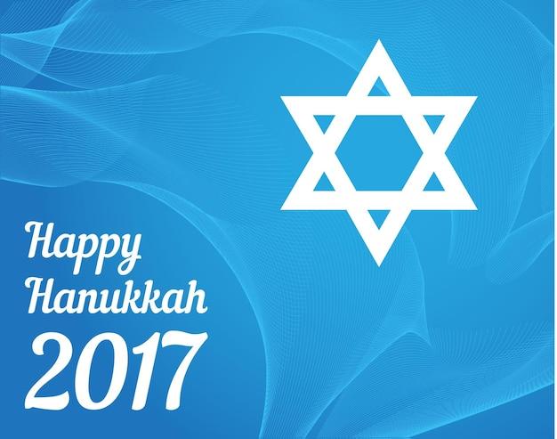 Glückliches chanukka 2017. israel. vektor.