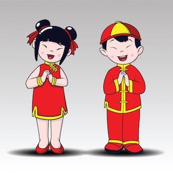 Glückliches chinesisch