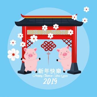 Glückliches chinesisches jahr mit kulturellen blumen der schweine