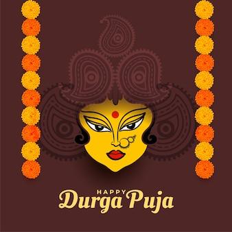 Glückliches dekoratives kartendesign der durga pooja-blume