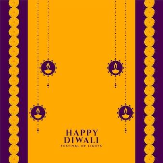 Glückliches dekoratives kartendesign im flachen stil des diwali