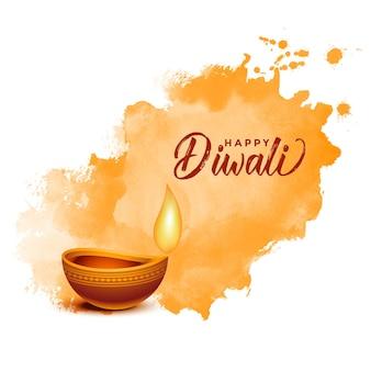 Glückliches diwali-aquarell-hintergrunddesign