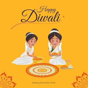 Glückliches diwali-banner-design auf gelbem hintergrund