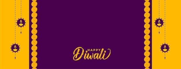 Glückliches diwali dekoratives gelbes lila banner mit textraum