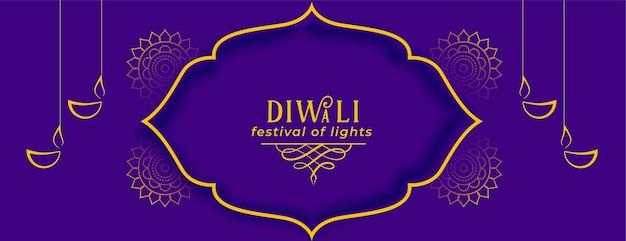 Glückliches diwali dekoratives lila festivalgrußkartenentwurf