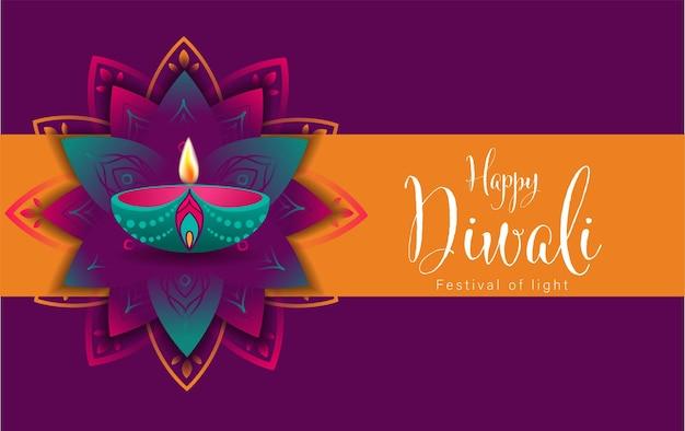 Glückliches diwali festival der lichter
