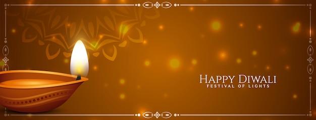 Glückliches diwali-festival glänzendes banner-design mit diya-vektor