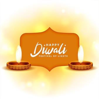 Glückliches diwali festival wünscht hintergrunddesign