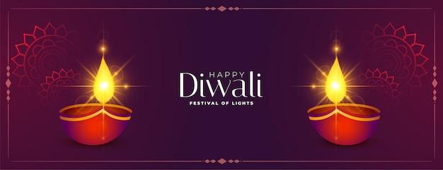 Glückliches diwali glänzendes diya festivalbanner