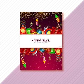 Glückliches diwali glückliches diwali grußkarte mit bunten feuerwerkskörpern