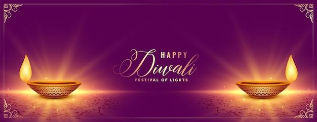 Glückliches diwali glühendes lila festivalfahnenentwurf