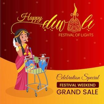 Glückliches diwali grand sale banner design
