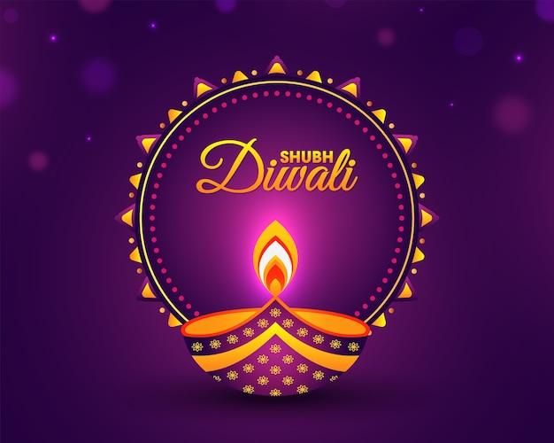 Glückliches diwali-grußdesign